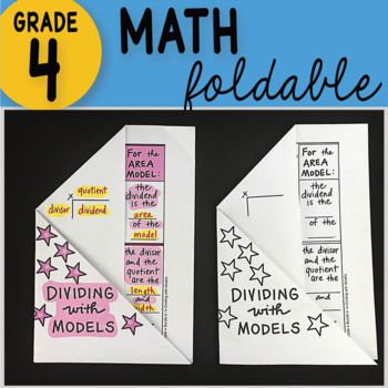 Doodle Notes - Dividing With Models Math Interactive Notebook Foldable