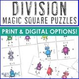 Division Games | Basic Division Games No Remainder | Basic