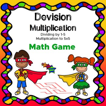 Dividing by 1-5 Multiplication to 5x5 Maze NO PREP!