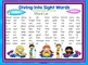 Diving Into Sight Words - Sight Word Mix Ups for Smartboar