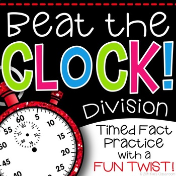 Division Fact Practice - A Fun Twist on Timed Tests