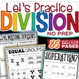 Division Activities - Fact Practice, Worksheets, Word Prob