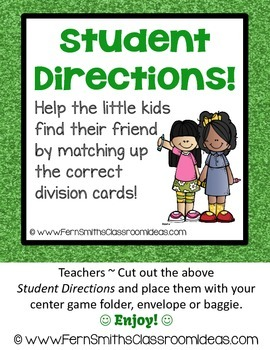 Division Center Game Divide By Two A Quick and Easy to Prep Center