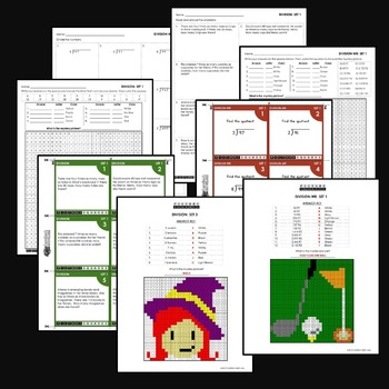 4th Grade Division Worksheets, Mystery Pictures Bundle