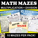 Division, Addition & Multiplication Math Mazes Bundle: Early Finisher Activity
