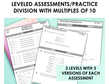 Division Worksheets or Tests with Division Word Problems