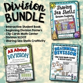 Beginning Division BUNDLE --- Book, Posters, Clip Cards, SCOOT & Craftivity