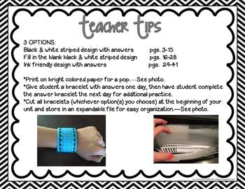 Division Bracelets {Fact Fluency 0-12}