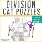 Halloween Math Centers | Division Cat Puzzles | Halloween Math Activities