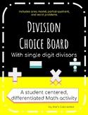 Division Choice Board 4th Grade