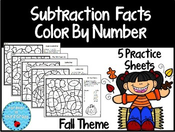 Subtraction Color By Number - Fall