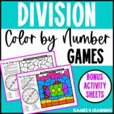 Division Color by Number Games [Bonus Division Coloring Worksheets]