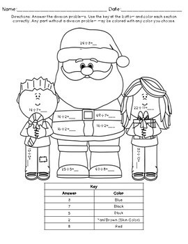 Division Coloring Pages: Christmas