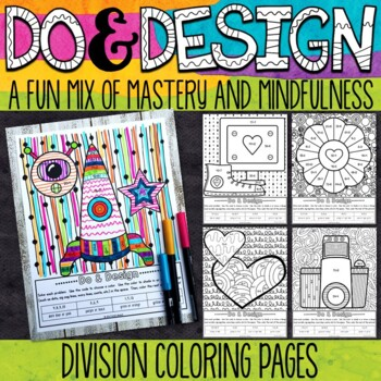Division Coloring Pages - Do & Design