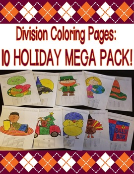 Division Coloring Pages: MEGA PACK (10 Holidays!)