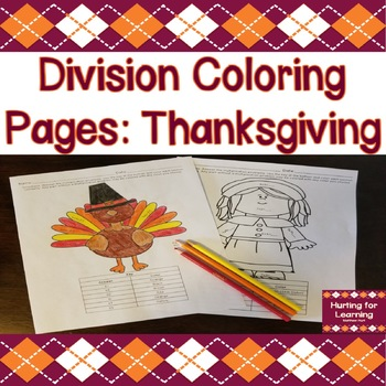 Division Coloring Pages: Thanksgiving