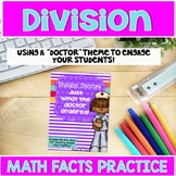 Division Math Fact Practice