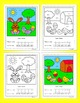 Division worksheets - Easter theme - NO PREP