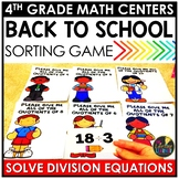 Division Equations Back to School Game