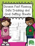 Division Fact Fluency Data Tracking and Goal Setting Sheets
