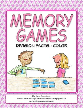 Division Facts Memory Game