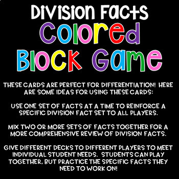 Division Facts Colored Block Game Cards