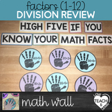 Division Facts (Factors of 1-12) - High-Five Math Wall