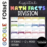 Division Facts  |  Google Forms