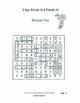 I Spy Divide | Practice Division Facts | Puzzles | FUN |NO PREP |Gr 3 CORE MATH
