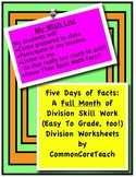Division Facts Worksheet: Five Days of Division Facts:A Month-Long Worksheet Set