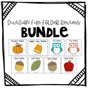 Division File Folder Games ~ BUNDLE ~