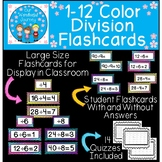 Division Flashcards (Color)