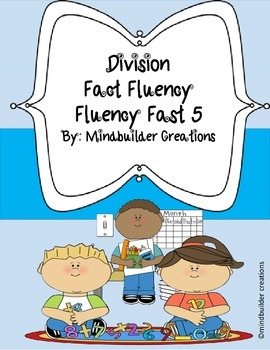 Division Fluency