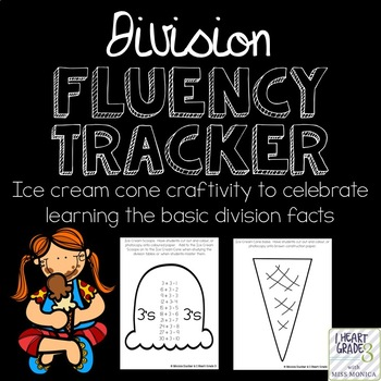 Division Fluency Tracker Craftivity