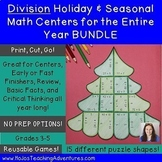 Division Holiday & Seasonal Math Centers | FUN Winter Worksheet Alternatives