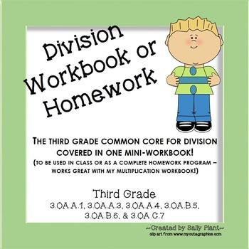 Division Practice Workbook