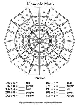 Division Mandala Math Color by Number Bundle