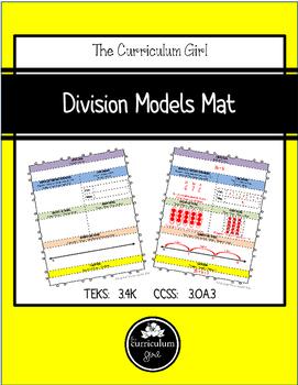 Division Models Mat (3.4K, 3.OA.3)