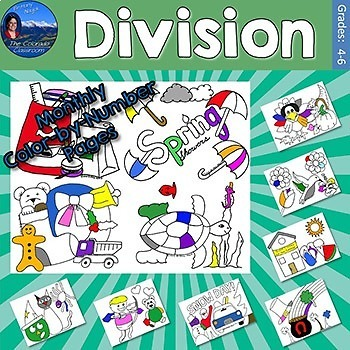 Division Monthly Color by Number Bundle