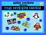 Division- Math Pixel Art Mystery GROWING Bundle