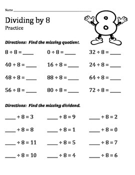 Division Practice and Quiz Sheets for the 2 Through 12 Facts Tables
