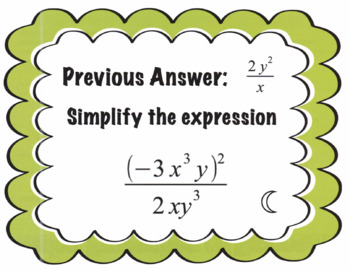 Division Properties of Exponents Scavenger Hunt