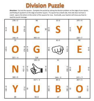 Division Puzzle - Dividing by 1-Digit Numbers