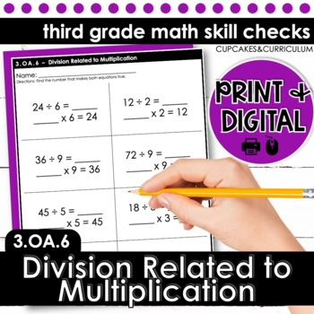 Division Related to Multiplication - Third Grade Print and Go