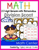 Division Scoot (2-3 digit division with remainders) {4.NBT.6}