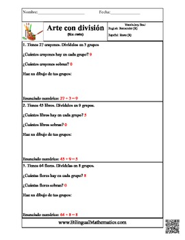 Division Story Problems - In English and in Spanish!
