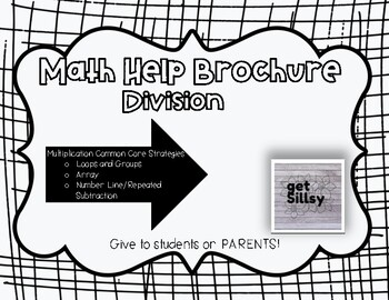 Division Strategies- Brochure for Students and Parents