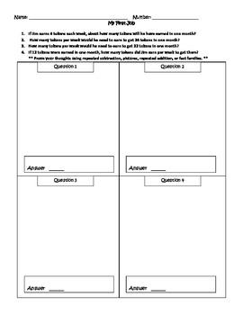 Division Strategies Common Core Aligned Division