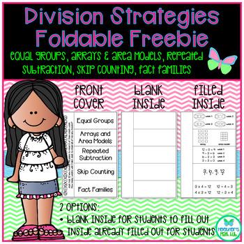Division Strategies Foldable Freebie