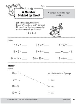 Division Strategies, Grade 3: A Number Divided by Itself